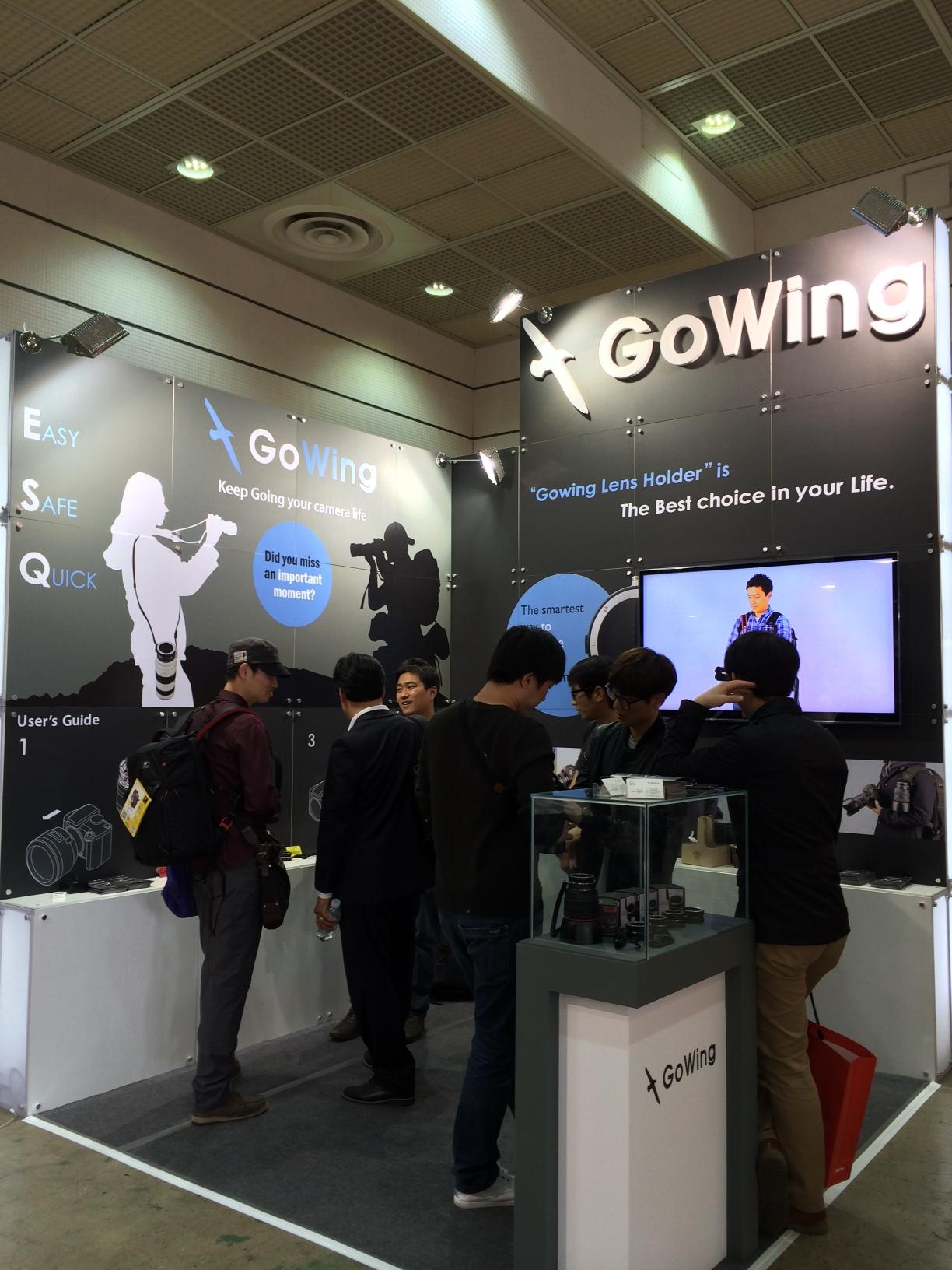 gowing1.jpg